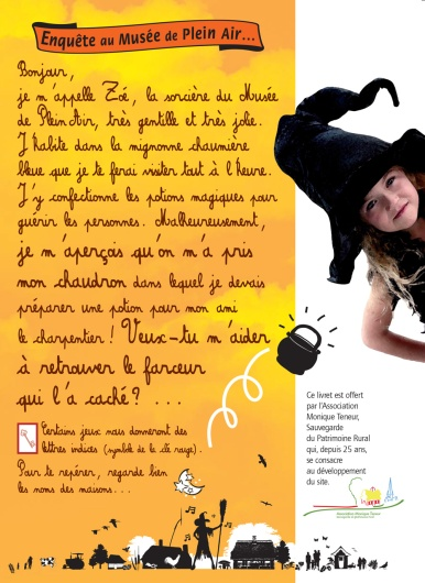 page d'introduction